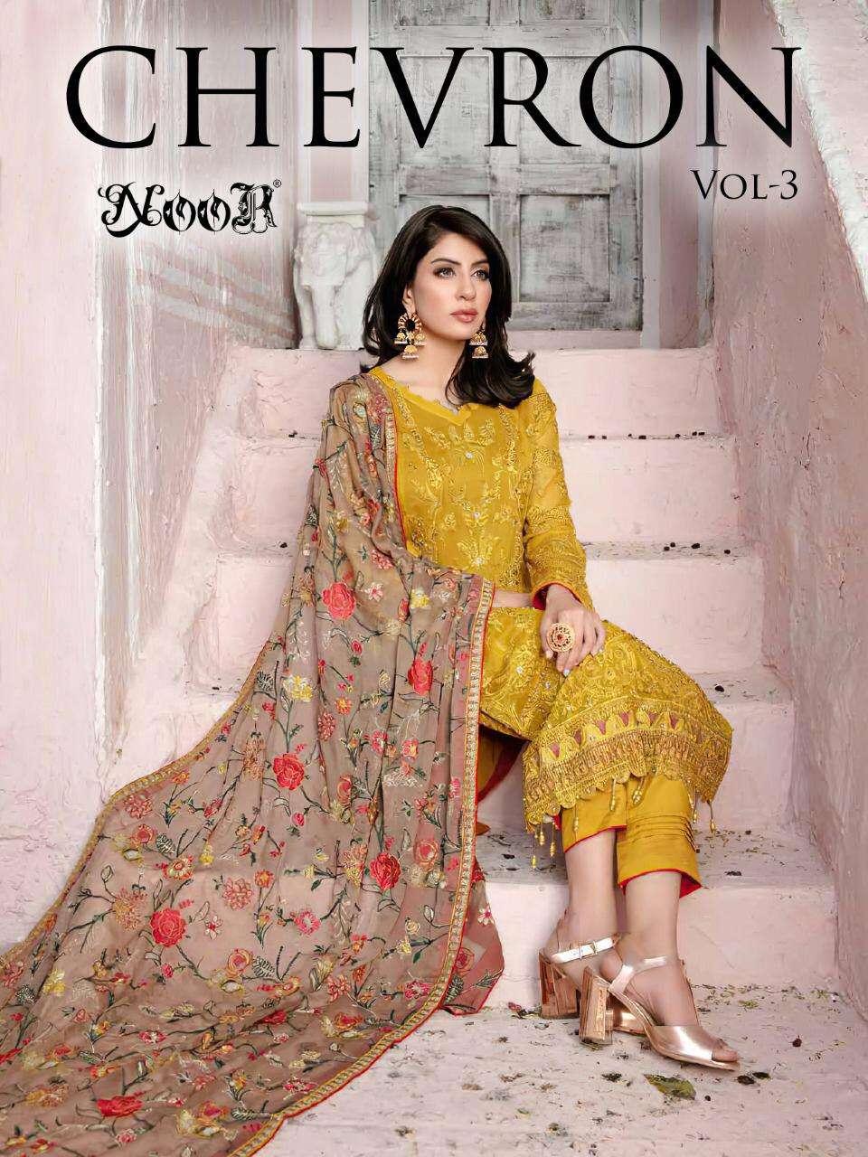 Noor Chevron Vol 3 Designer Pakistani Suit Catalog Wholesale Supplier
