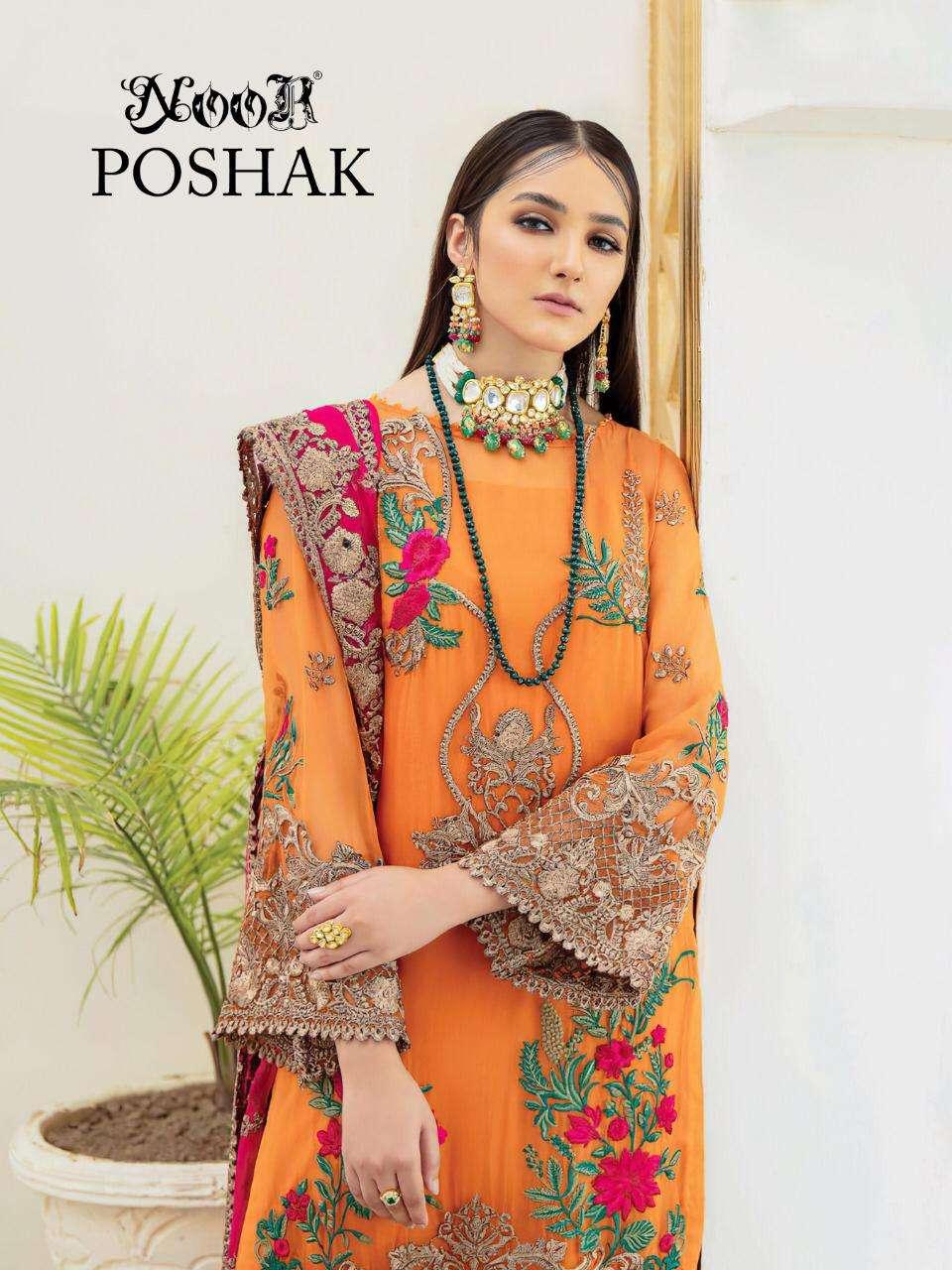 Noor Poshak designer Pakistani Suit Catalog Supplier
