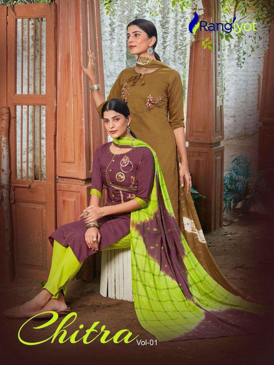Rangjyot Chaitra Vol 1 Exclusive 3 Piece Set New Catalog Wholesaler