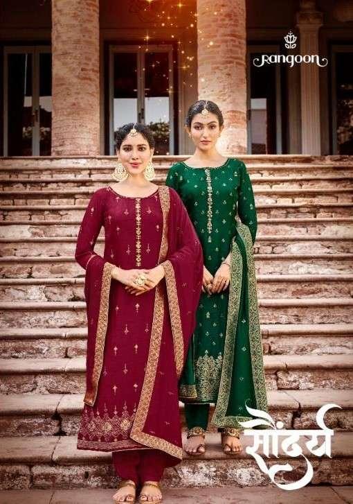 Rangoon Soundarya Exclusive Silk Readymade Salwar Suit Catalog Wholesaler