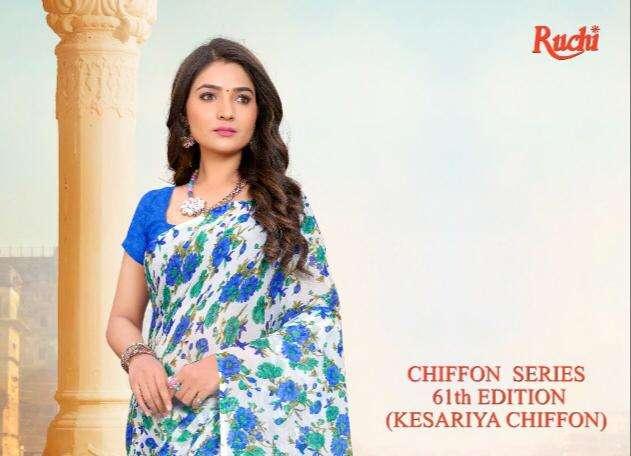 Ruchi Kesariya Chiffon 61th Edition Pastel Color Saree Wholesale