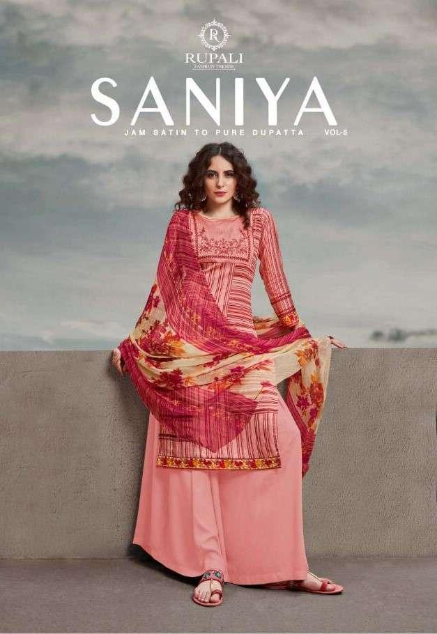 Rupali Saniya Vol 5 Exclusive Fancy Cotton Suit Catalog Wholesaler