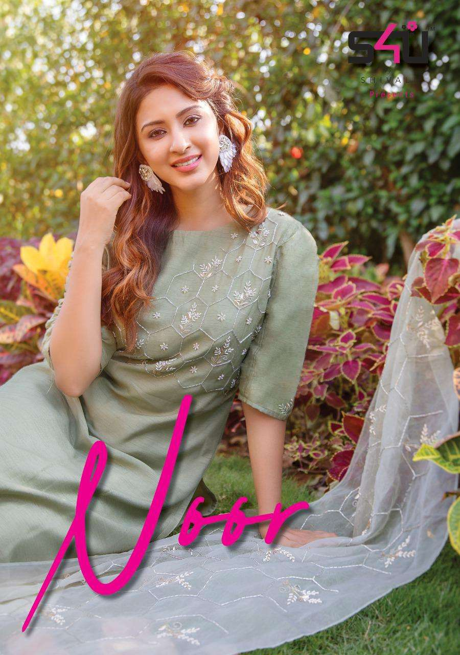 S4U Noor By Shivali New Latest Kurti With Dupatta Collection