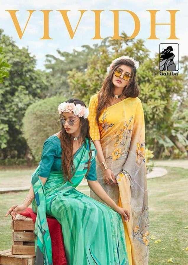 Sahiba Vividh Fancy Georgette Printed Saree Catalog in Wholesale Price