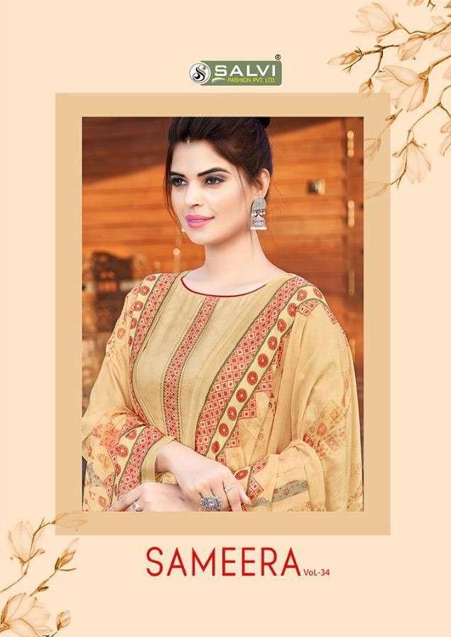Salvi Fashion Sameera Vol 34 Exclusive Salwar Kameez catalog Wholesaler