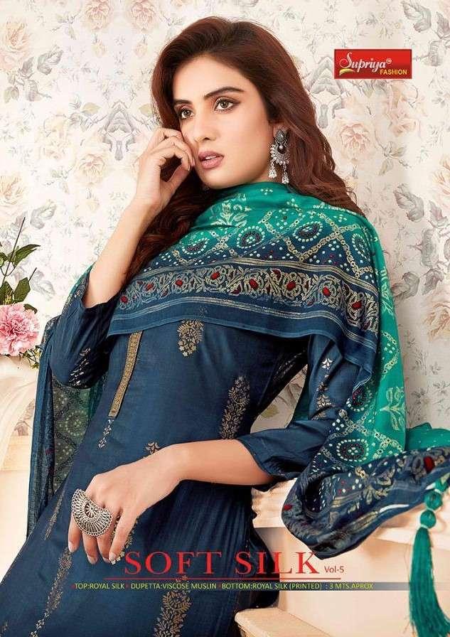 Salvi Fashion Soft Silk Vol 5 By Supriya Exclusive Silk Salwar Suit Wholesaler