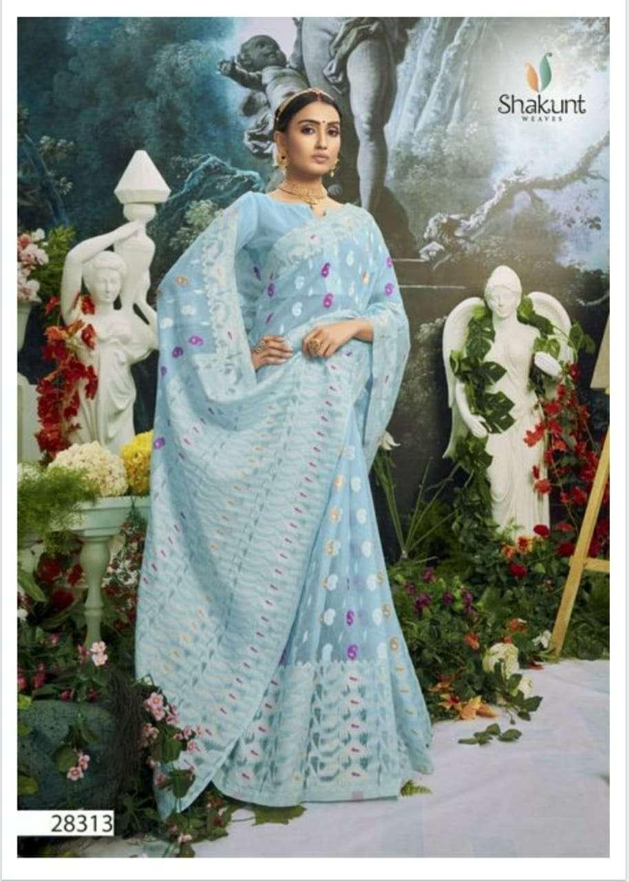 Shakunt Avyukta Fancy Cotton Weaving Silk Saree Catalog Supplier