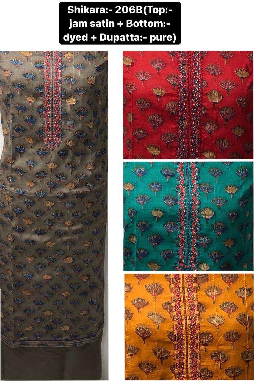 Supriya Shikara Exclusive Non catalog 4 Colour Matching Salwar Suit Designs