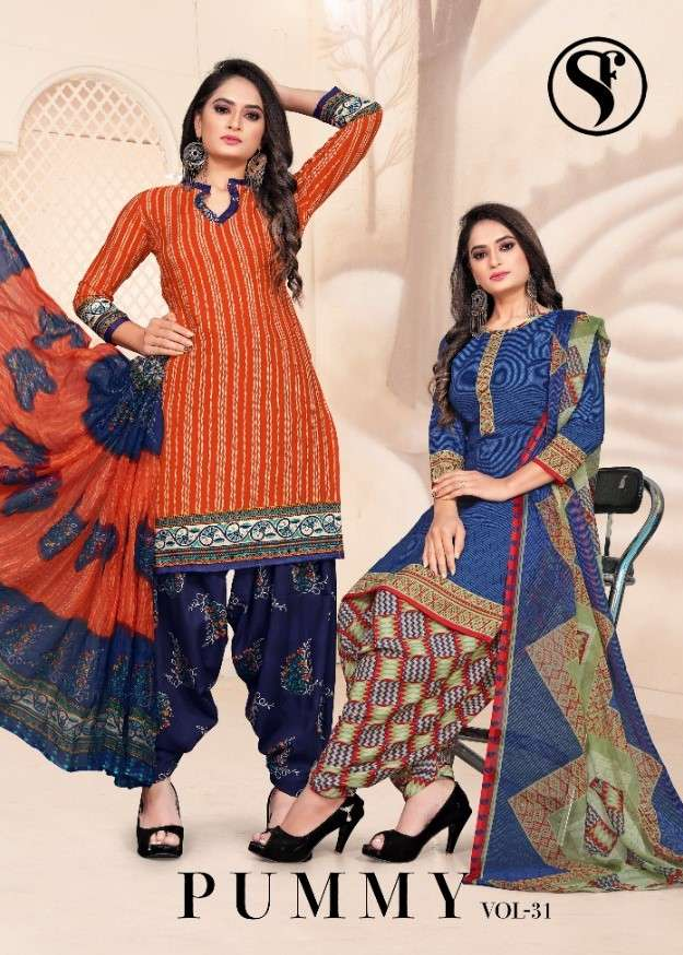 Sweety Pummy Vol 31 Printed Crepe Dress material Catalog in Wholesale Price