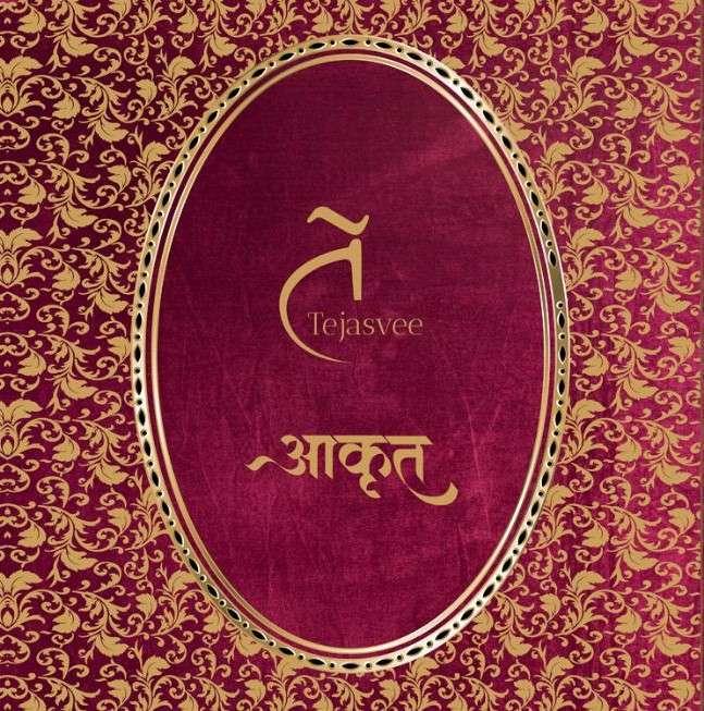 Tejasvee Aakrut Exclusive Designer Lehenga Choli Catalog Wholesale dealer in Surat
