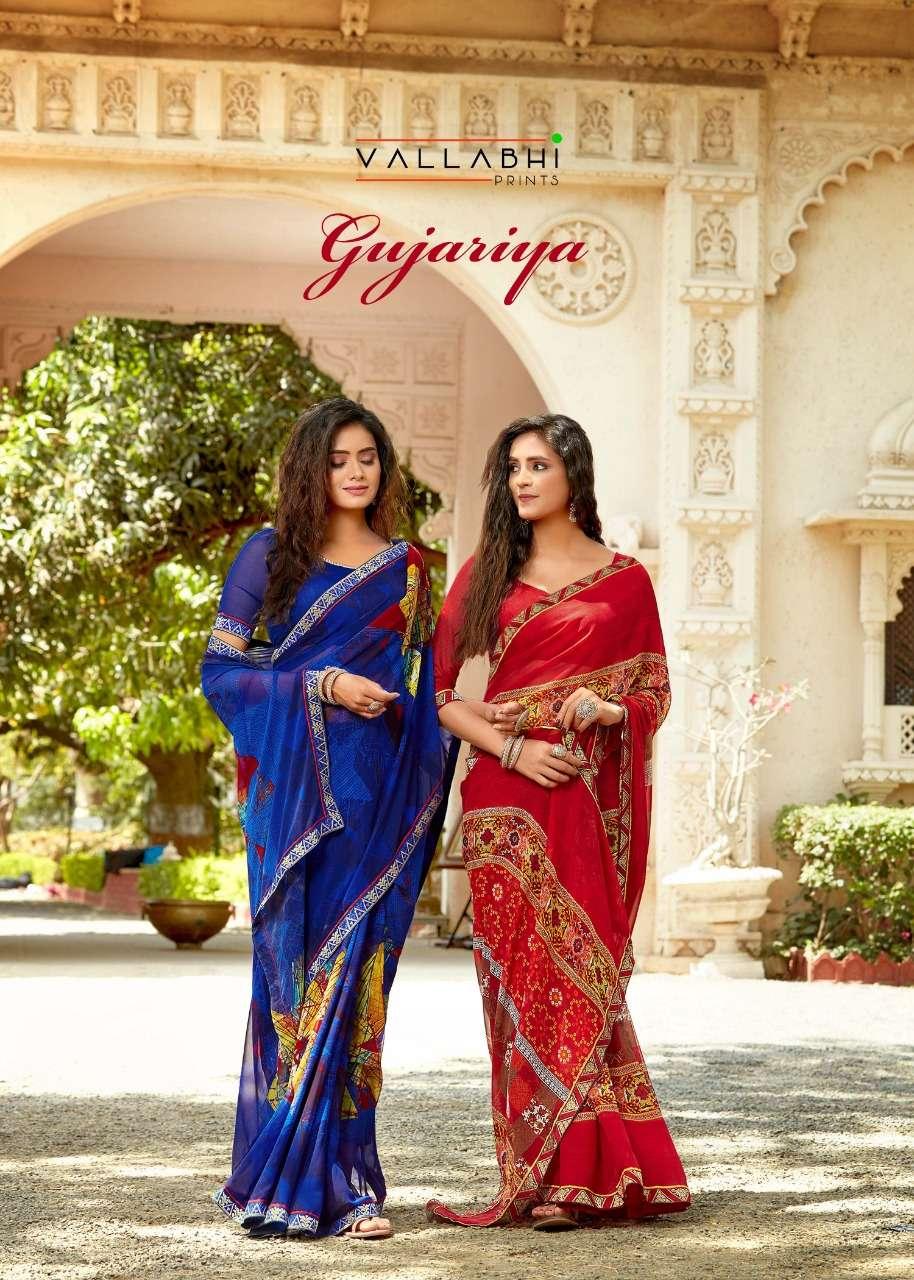 vallabhi Prints Gujariya Weightless Printed Saree Catalog Supplier