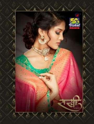 Vishal Fashion Sakhi Fancy Indian Ethnic Wear Saree Catalog Supplier