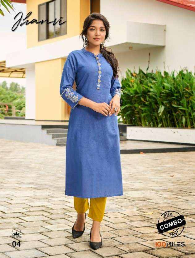 100 Miles Jhanvi Fancy Cotton Kurti Pent Combo Set Collection in Wholesale price