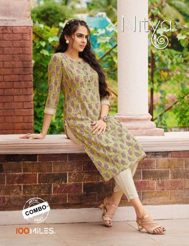 100 Miles Nitya Fancy Cotton Kurti Pent Set New Collection