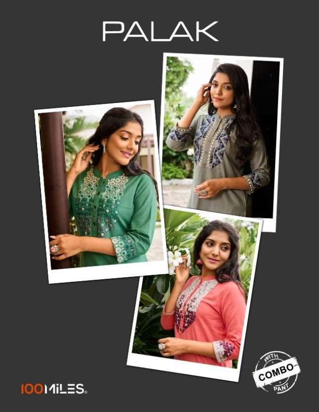 100 Miles Palak Stylish Cotton Kurti Pent Combo Set New Catalog buy Online