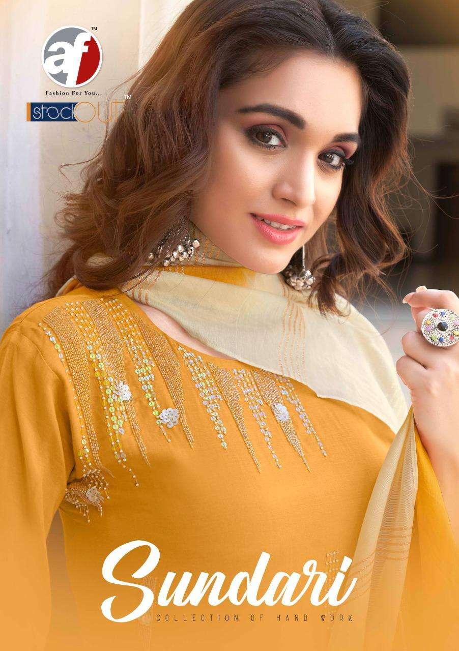 AF Stock Out Sundari Vol 1 By Anju Fabrics Fancy 3 Piece Set Catalog Supplier