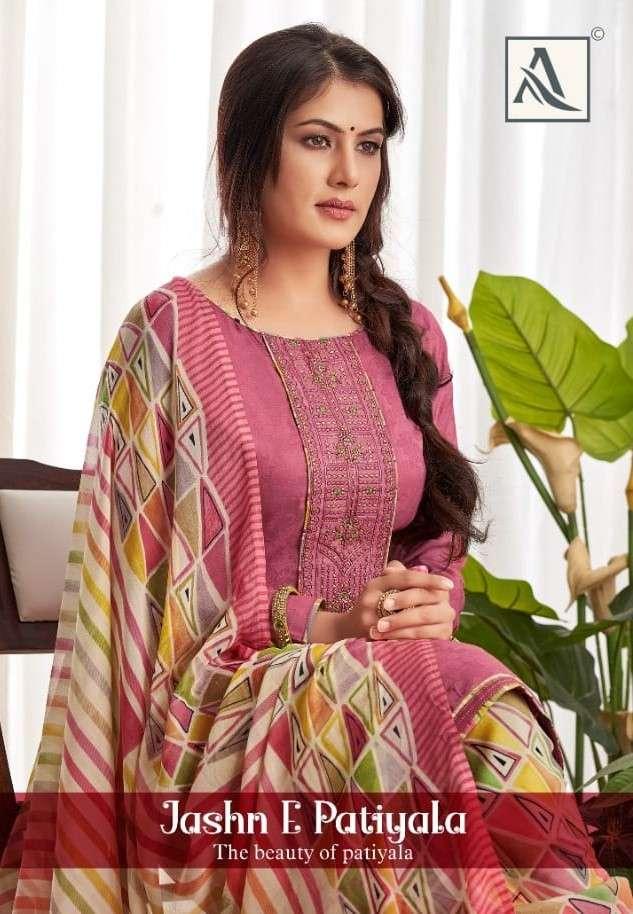 Alok Suit Jashn E Patiala Patiala punjabi Suit Catalog Wholesale Dealer