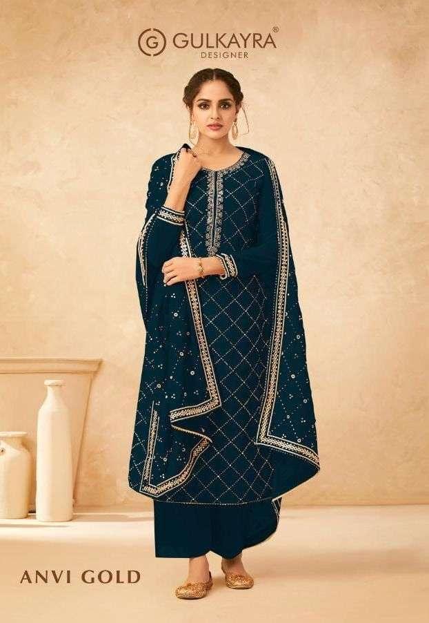 Gulkayra Anvi Gold party Wear Straight Suit Catalog Supplier in Surat