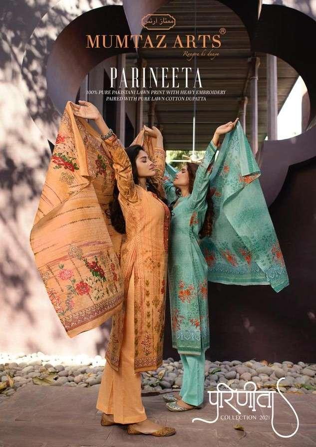 Mumtaz Arts parineeta Edition Karachi Print Cotton Suit Catalog Wholesaler