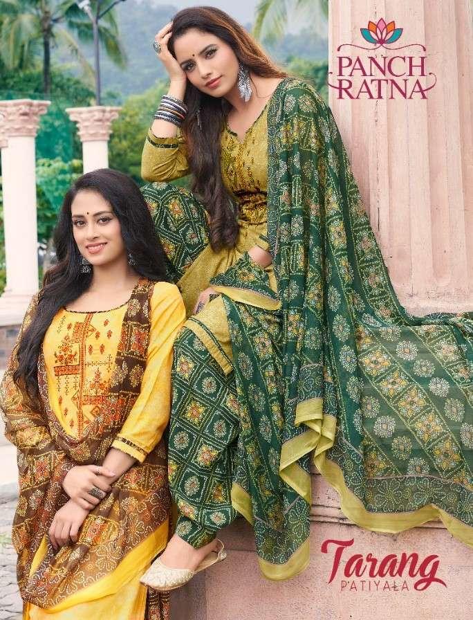 Panch Ratna Tarang Pariyala Stylish Cotton Salwar kameez Catalog Wholesaler