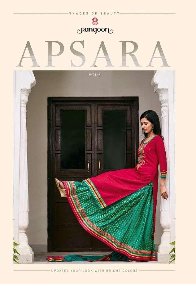 Rangoon Apsara Vol 5 Readymade Lehenga Style Salwar Kameez Catalog Wholesale Price
