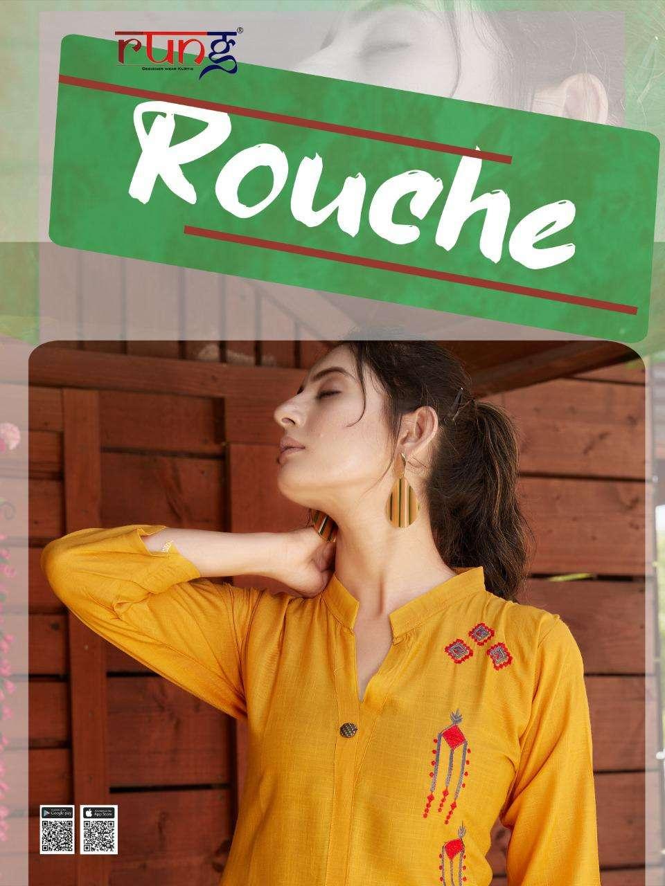 Rung Rouche Fancy Rayon Kurti Bottom Set Collection