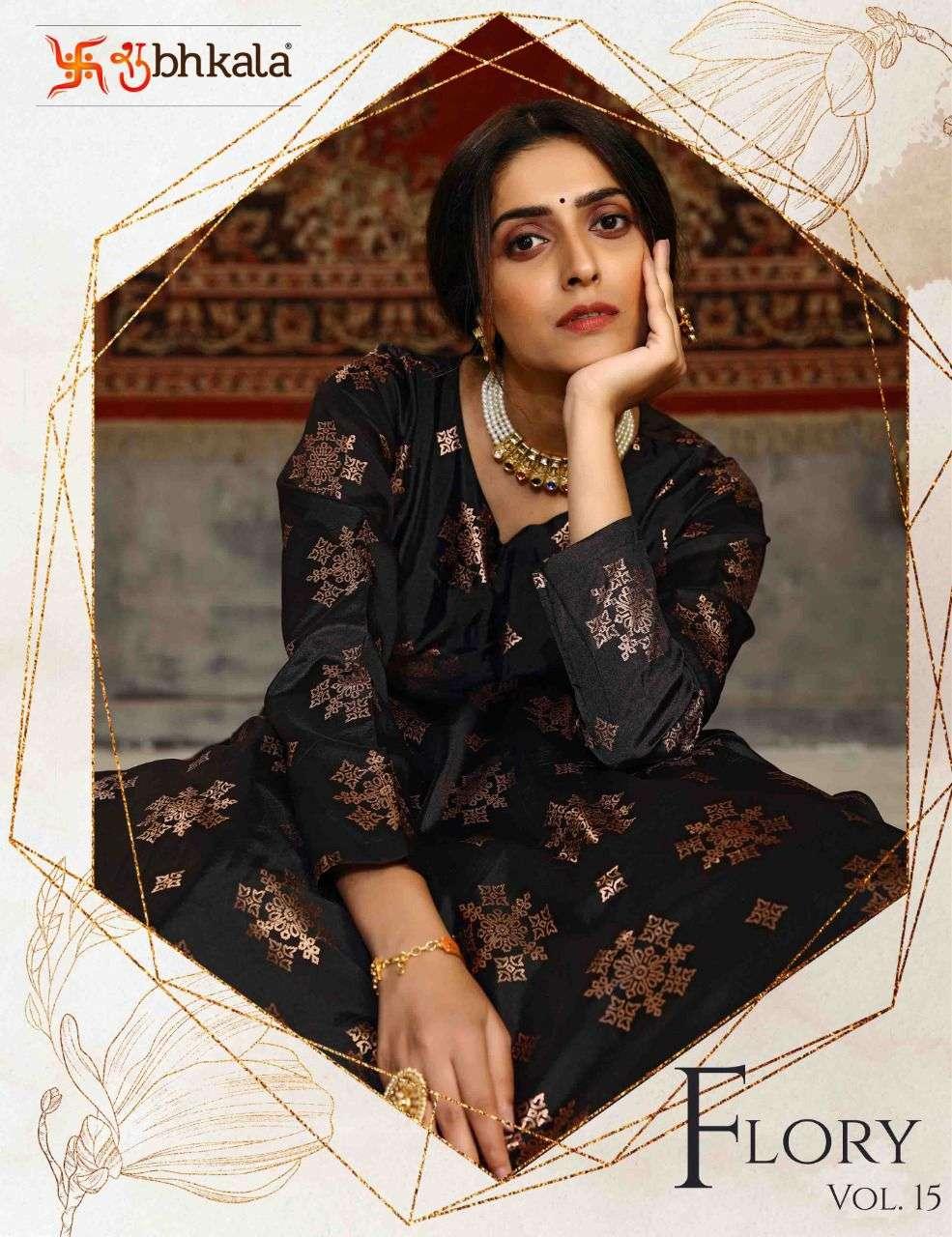 Shubhkala Flory Vol 15 By Khushboo Desgigner Anarkali Suit Catalog Supplier