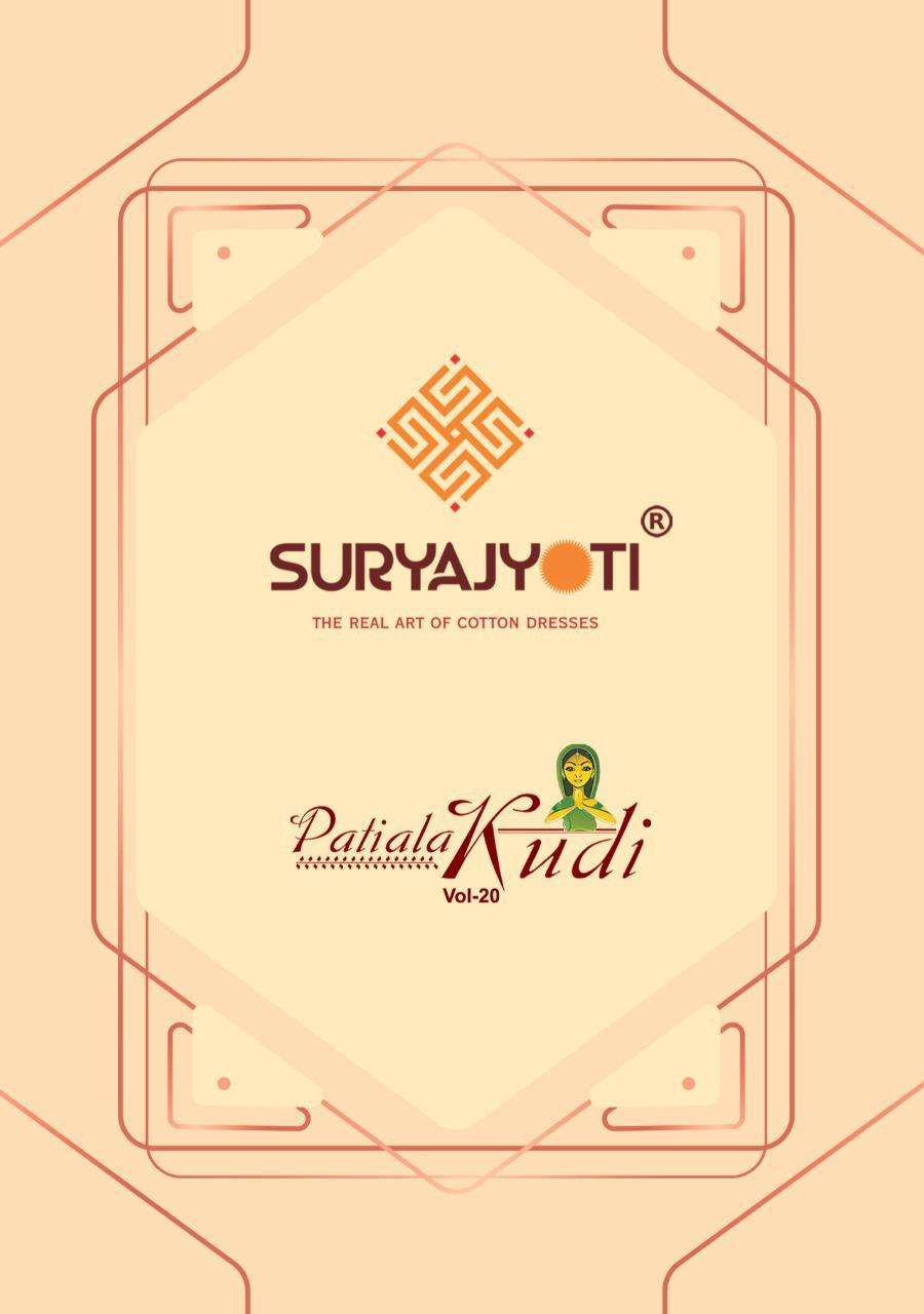Suryajyoti Patiyala Kudi Vol 20 punjabi Patiala Suit catalog Supplier