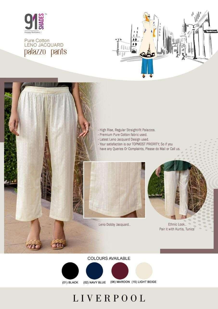 91Shades Liverpool Cotton Leno Jacquard Palazzo pants Collection