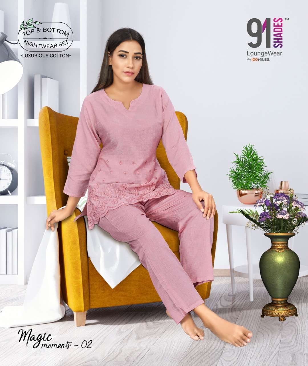91Shades Magic Moments Designer Night Lounge Wear Collection