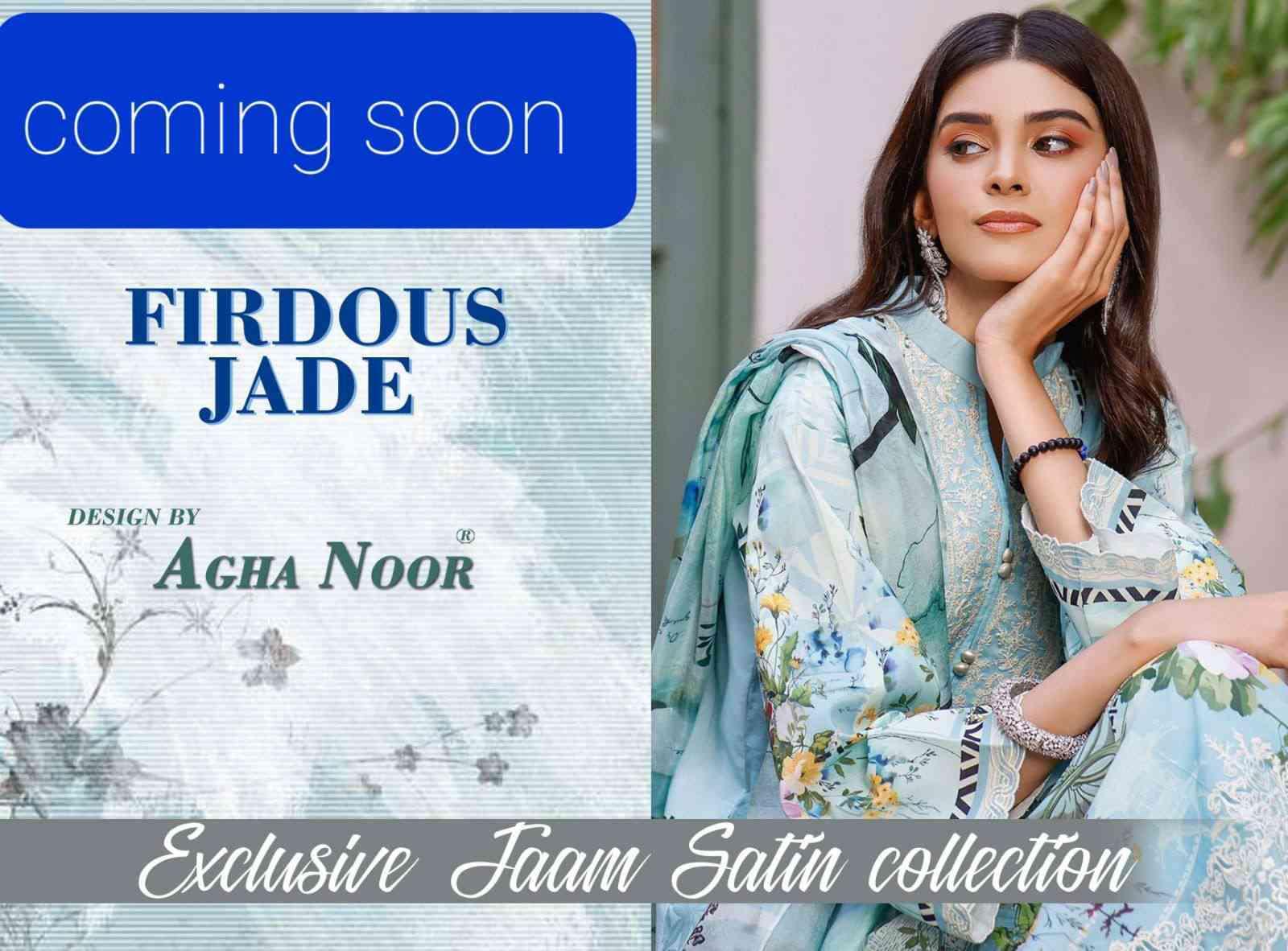 Agha Noor FIrdous Jade Printed Salwar Kameez In Wholesale