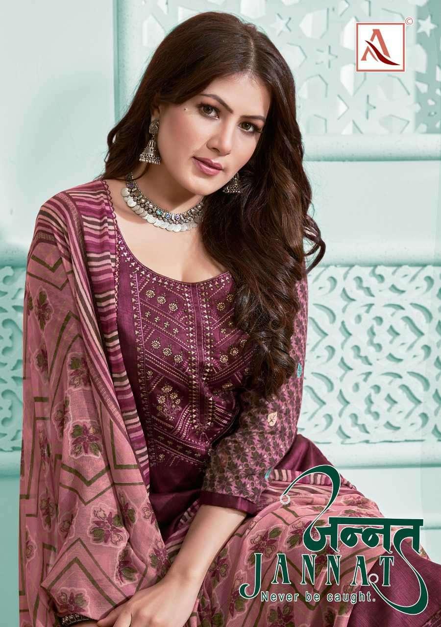 Alok Suit Jannat Jam Cotton Ladies Suit Catalogue Dealer Surat
