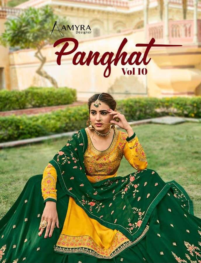 Amyra Designer Panghat Vol 10 Partywear Lehenga Style Suit Collection