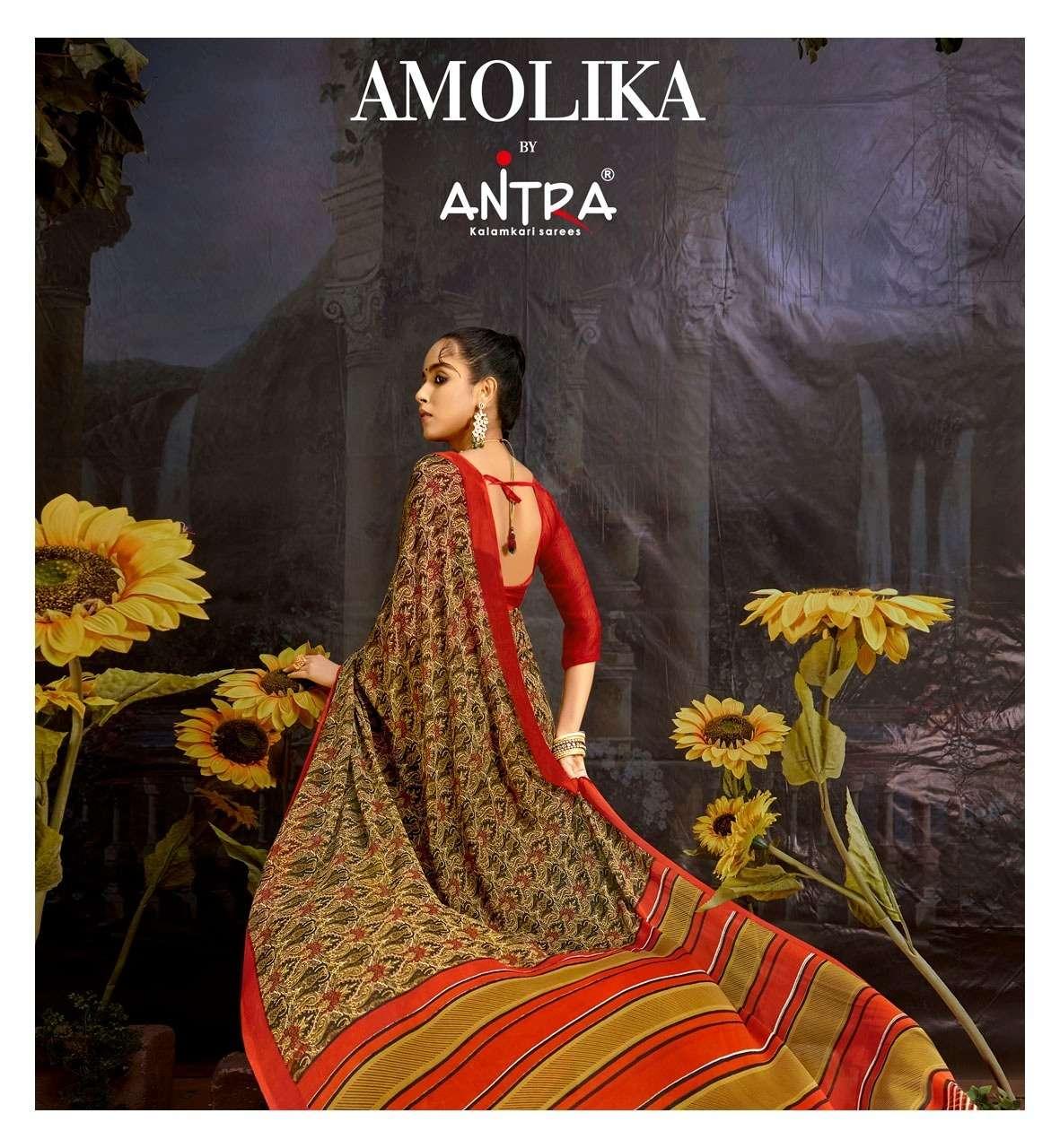 Antra Amolika Fancy Printed Weightless Saree Catalog Wholesale dealer In Surat
