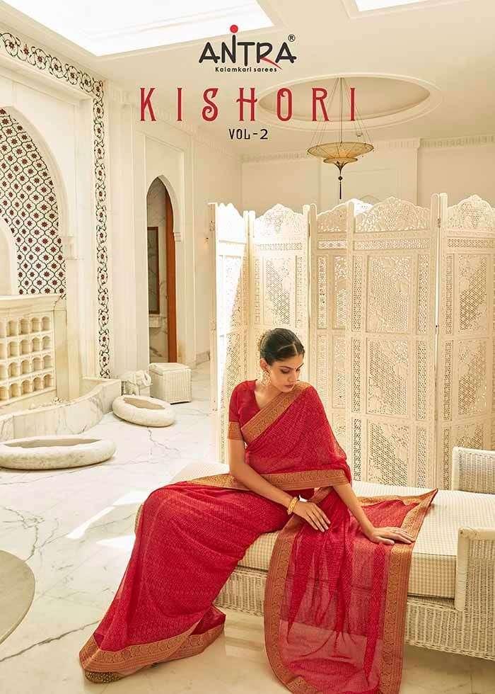 Antra Kishori Vol 2 Printed Georgette Saree Catalog Wholesale Price
