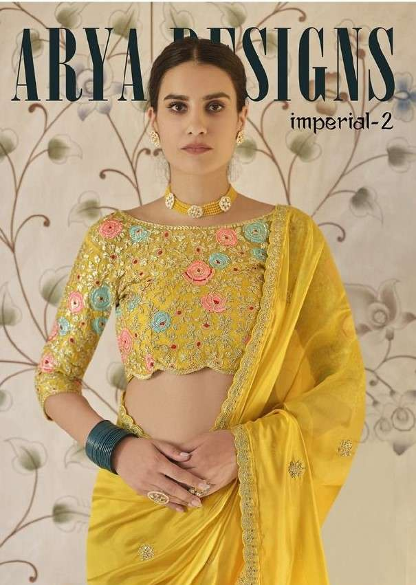 Arya Designs Imperial Vol 2 Designer Saree Catalog Wholesale Supplier
