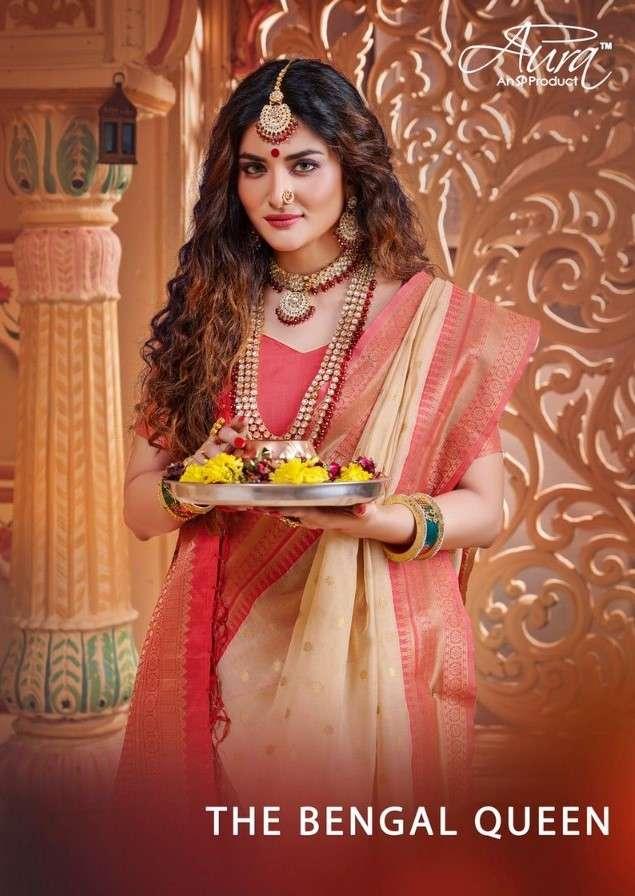 Aura The Bengal Queen Exclusive Cotton Base ladies Saree Catalog Wholesaler