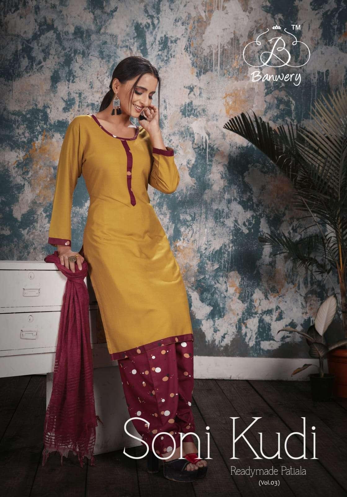 Banwery Soni Kudi Vol 3 Patiyala Style Readymade Collection