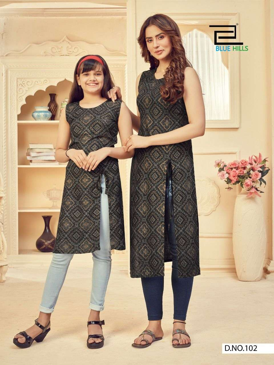 Blue Hills Like Mom Like Daughter Vol 3 By Vf India Side Cut Rayon matching Kurti Designs