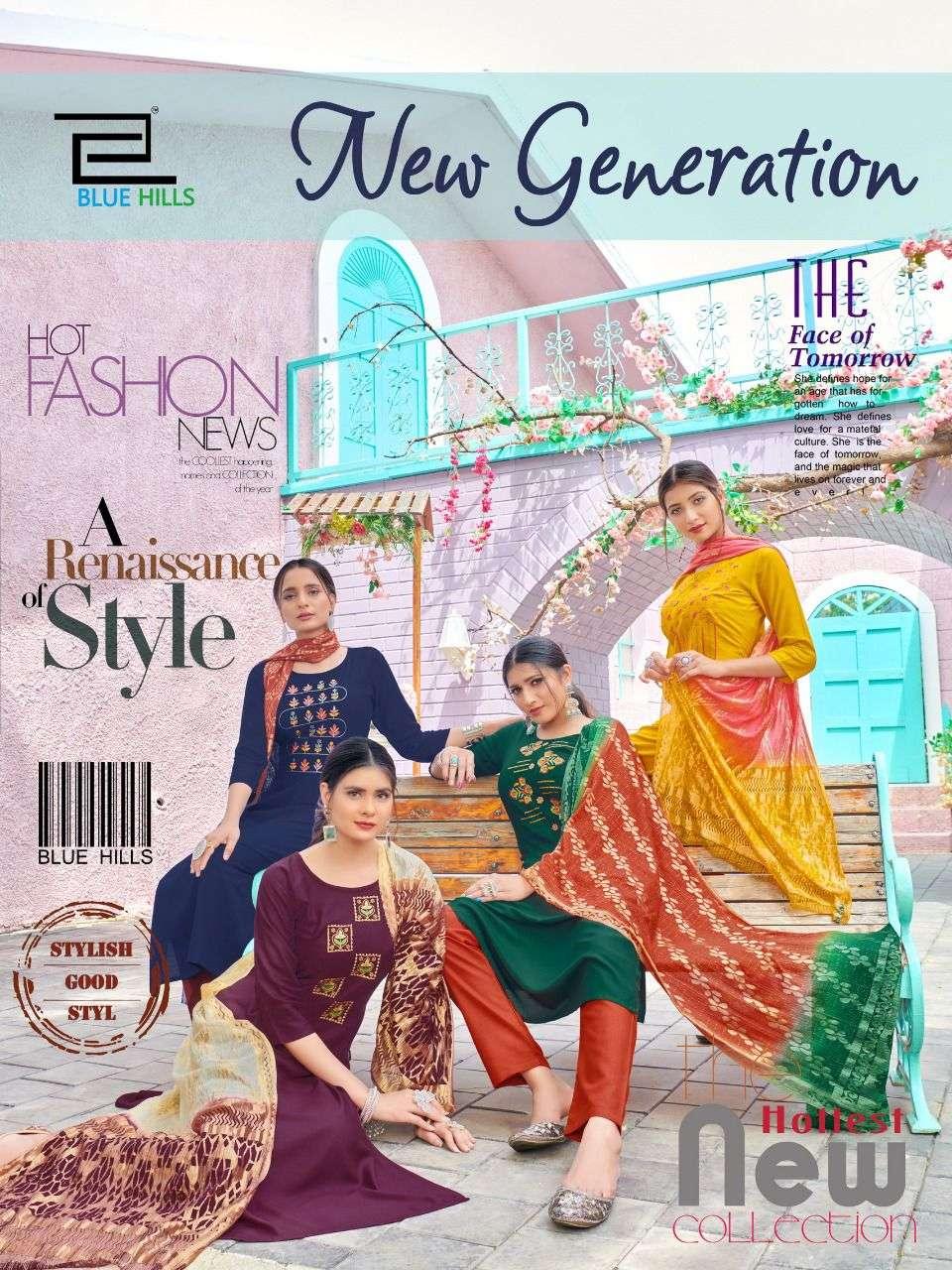 Blue Hills New Generation Readymade Rayon Kurti Bottom Dupatta Set Collection