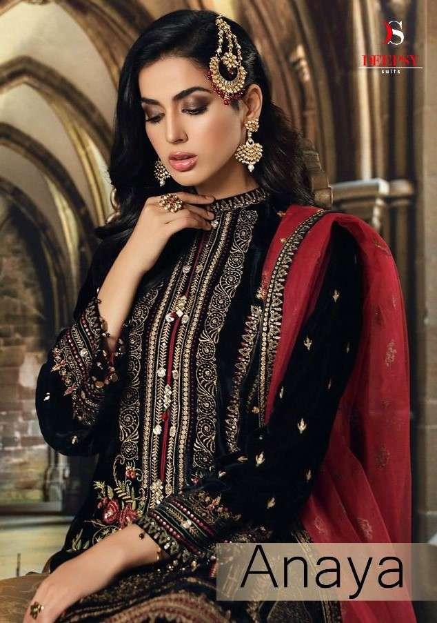 Deepsy Anaya Velvet Collection Pakistani Suit Catalog Wholesaler