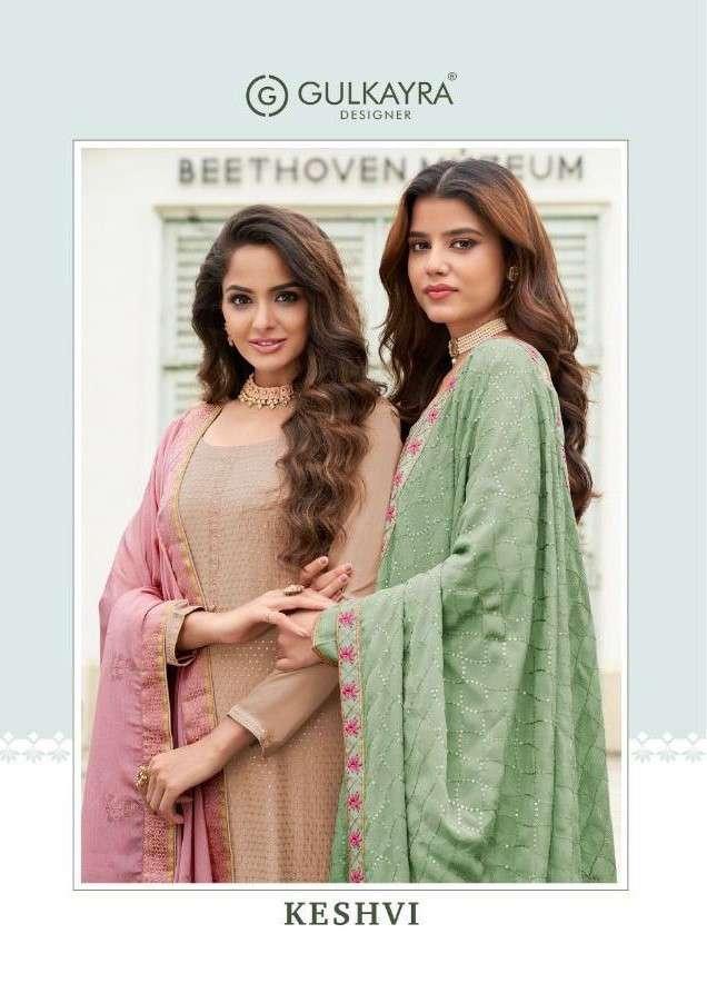 Gulkayra Keshvi Exclusive Party Wear Straight Suit catalog Wholesale price