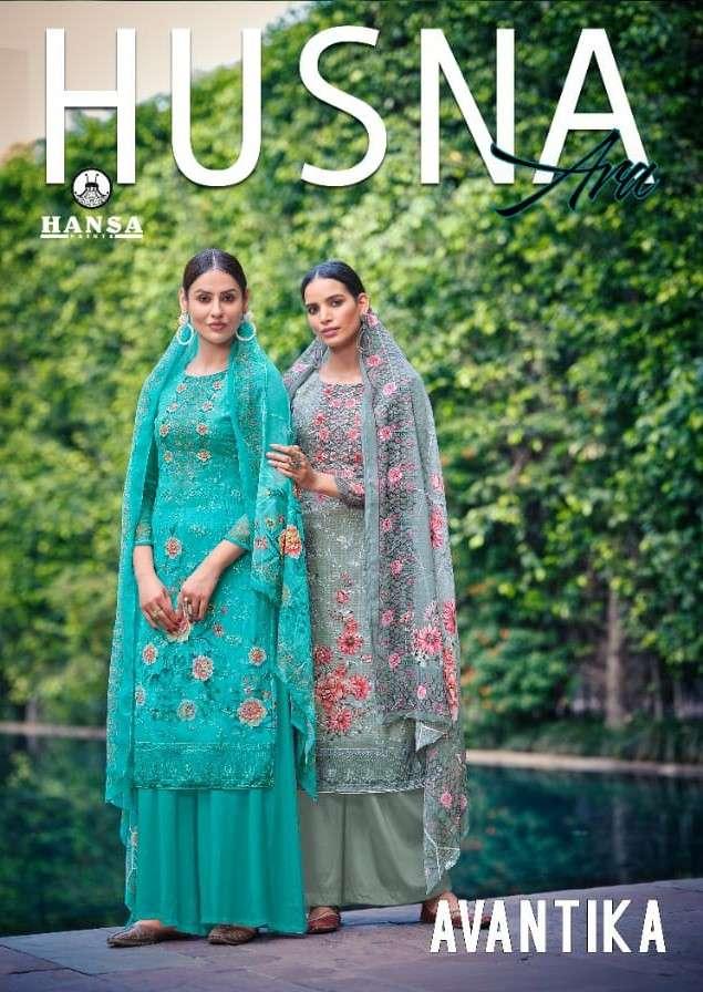 Hansa Husna Avantika Fancy Georgette Suit Catalog Wholesaler