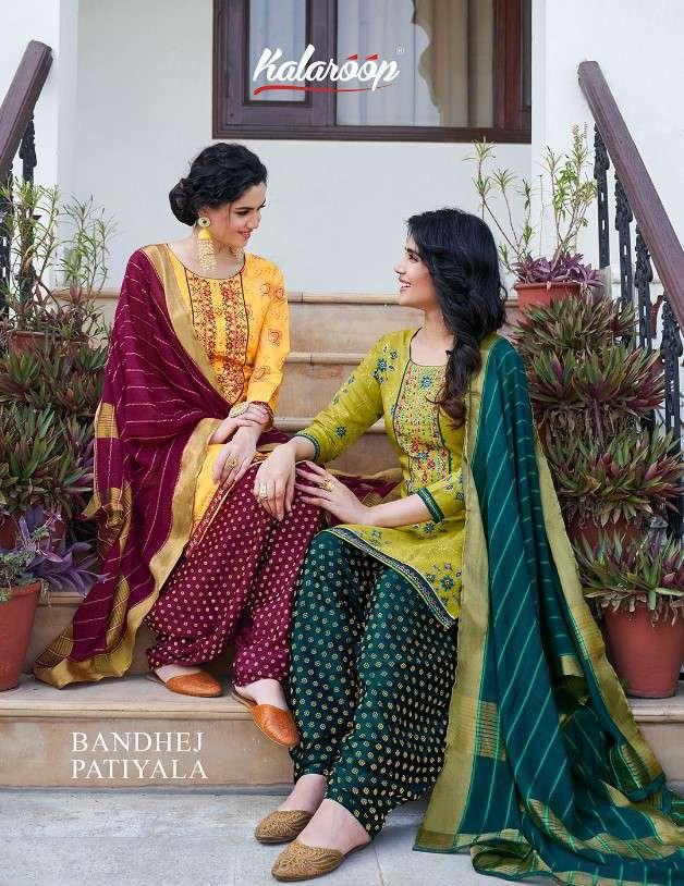 Kalaroop Bandhej Patiyala By Kajree Chanderi Silk Readymade Patiala Suit Dealer
