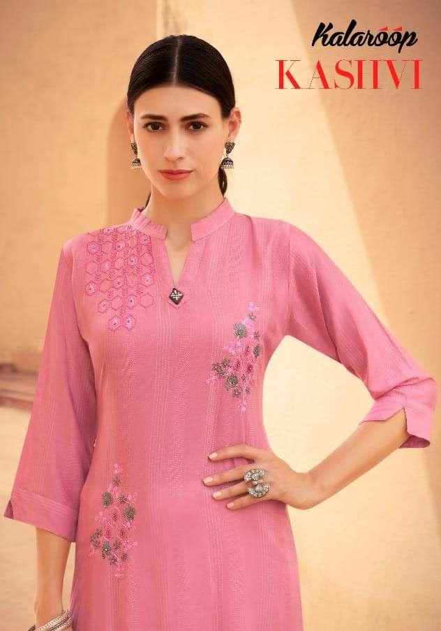 Kalaroop Kashvi Fancy Stylish Catalog Wholesale Price
