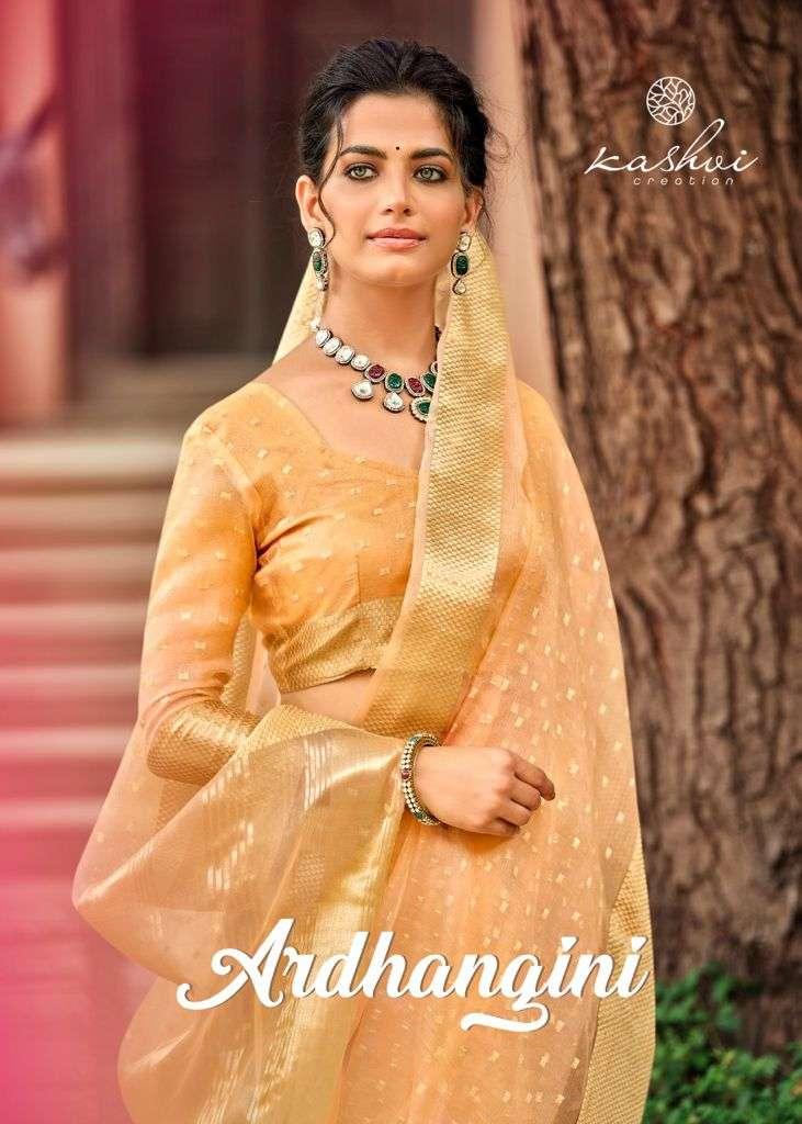 Kashvi Ardhangini Weaving Jari Tissue Saree Catalog Wholesale Price