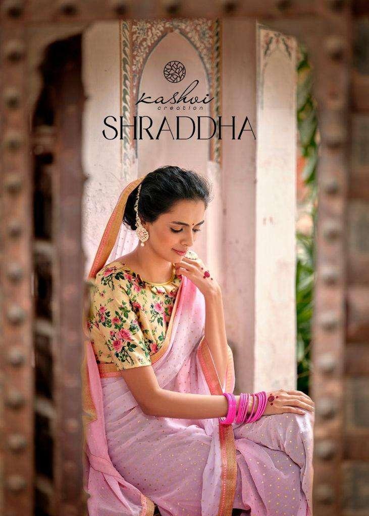 Kashvi Shraddha Exclusive Georgette Saree Catalog Wholesaler