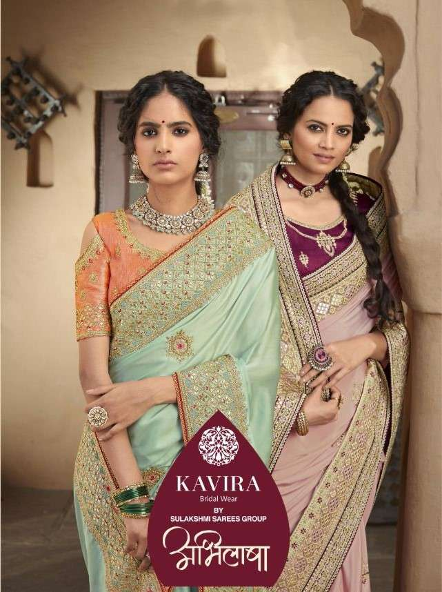 Kavira Abhilasha Desigenr Party Wear Saree Catalog Wholesaler