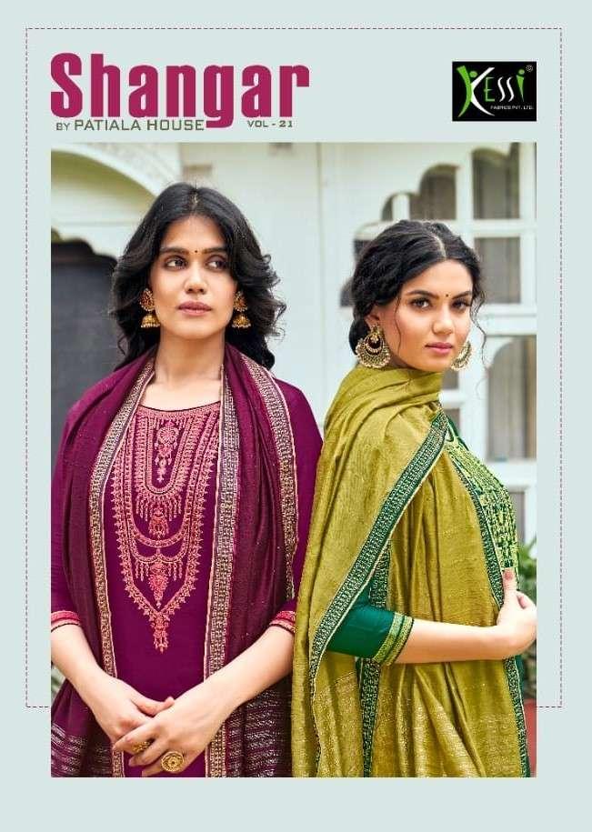 Kessi Shangar By Patiala House Vol 21 Punjabi Patiala Suit Catalog Wholesaler