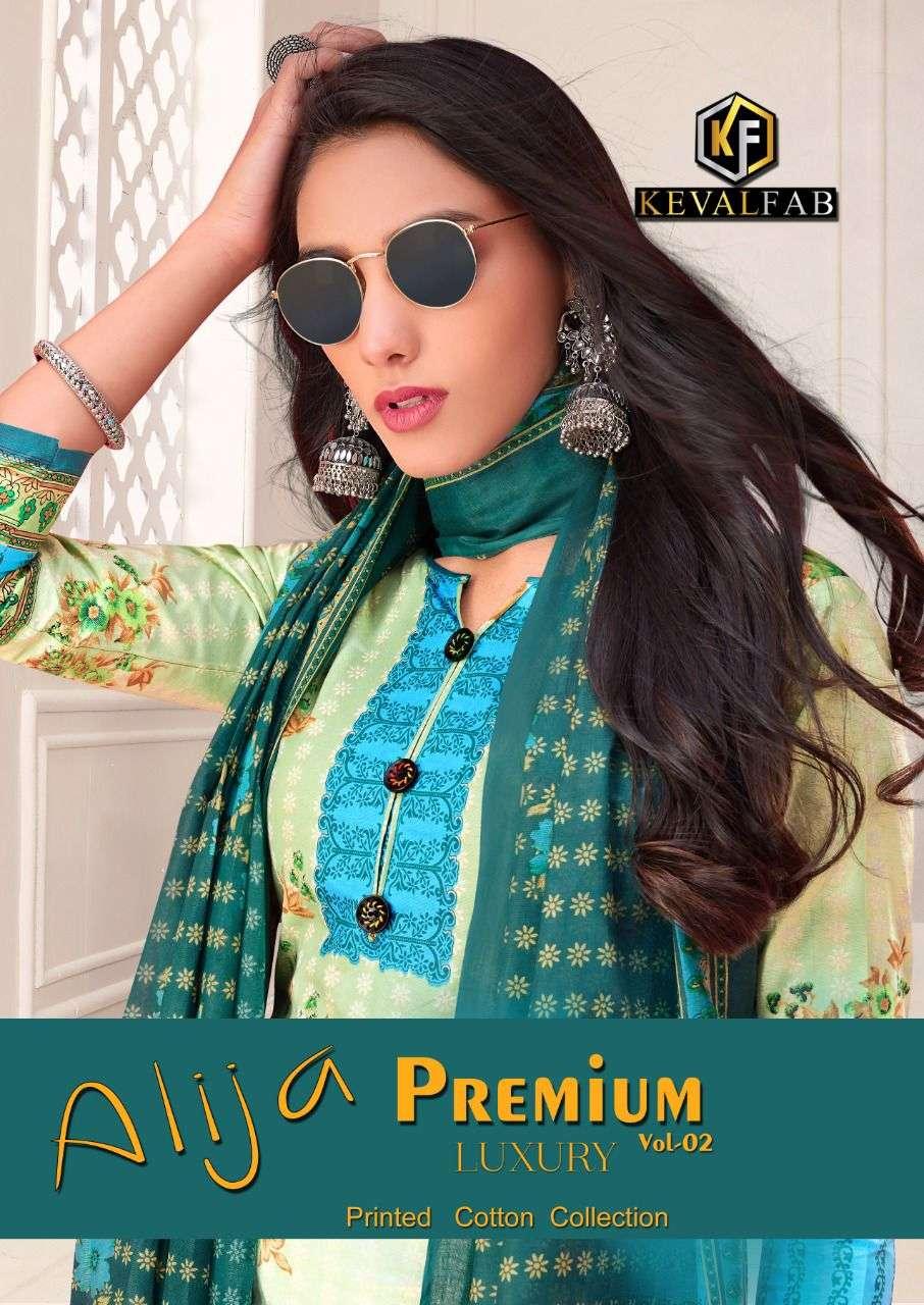 Keval Fab Alija B Premium Luxury Vol 2 Printed Suit Online